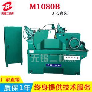 M1080B型无心mo床
