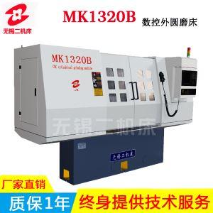 MK1320B数控外圆mo床
