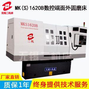 MK1620B/MKS1620B数控端面外圆mo床